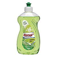 Domol Spülmittel Citrus-Mix - Средство для мытья посуды Цитрусовый микс, 500 мл