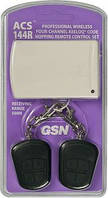 Комплект радиоуправления сигнализацией четырехканальный GSN ACS-144R ( приёмник + 2 брелока-передатчика)