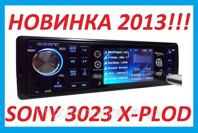 Автомагнитола Sony 3023 (LCD 3'★USB★SD★FM★AUX★ГАРАНТИЯ★ПУЛЬТ)