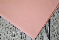 Лоскут ткани №29а однотонного  тёмно-розового цвета