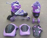 Ролики, роликовые коньки, Раздвижные + защита, безшумные, с светящимися колесами, надежные, стильные, удобные, фото 1