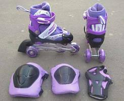 Ролики, роликовые коньки, Раздвижные + защита, безшумные, с светящимися колесами, надежные, стильные, удобные