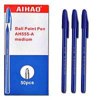 "Ручка шарик  Aihao 555А  ""полосатая"" Aihao (син)"