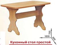 Стол кухонный простой Пехотин /  Стіл кухонний простий Пехотін