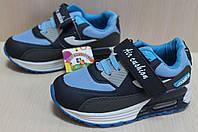 """Детские кроссовки на девочку AIR MAX (Аир Макс) тм """"Jong-Golf"""", фото 1"""