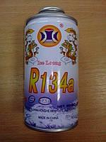 Фреон R-134A 320гр. (Хладагент R134A 320гр, Хладон-134А 320гр, Фреон 134, ГФУ-134A, HFC-134 A)