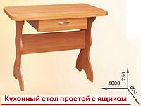 Стол кухонный простой с ящиком  Пехотин/  Стіл кухонний простий з ящиком пехотін