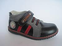 Детские туфли (ботинки) для мальчиков, размер 22-27