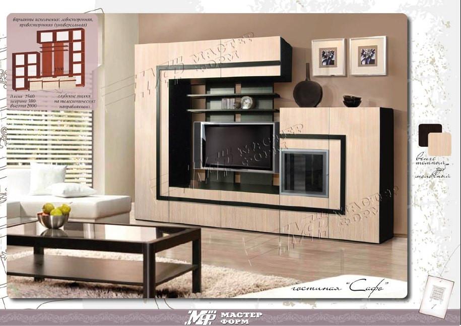 купить гостиная мебель для зала сафо в сумах от компании