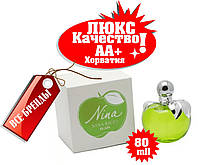 Nina Ricci Nina Plain (Green apple) Хорватия Люкс качество АА++ парфюм Нина Ричи Нина Плэйн