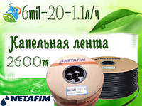 Капельная  лента STREAMLINE 6mil-20-1.1 л/ч , Нетафим (Израиль)