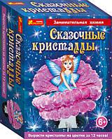 """0253 Набор для опытов """"Цветочная фея в кристаллах"""""""
