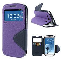 Чехол книжка для Samsung Galaxy S3 i9300i боковой с отсеком для визиток,Roar Korea Fancy Diary, фиолетовый