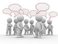 О чем думают клиенты?
