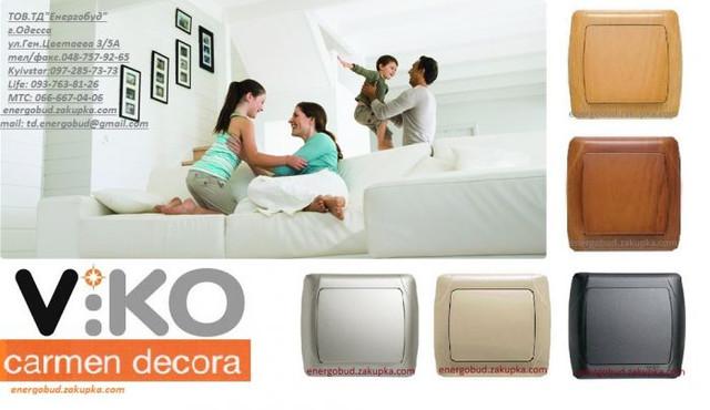 Серия розеток и выключателей Сarmen (VIKO)