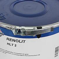 Пластичная смазка FUCHS RENOLIT HLT 2 (5кг) для пневматических тормозных систем транспортных средств