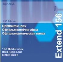 Линза полимерная Extend 156
