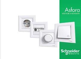 Серия розеток и выключателей Asfora (Schneider Electric)