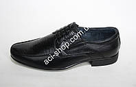 Туфли кожанные на мальчика  модель 972