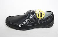 Кожанные туфли на мальчика CLIBEE модель 974