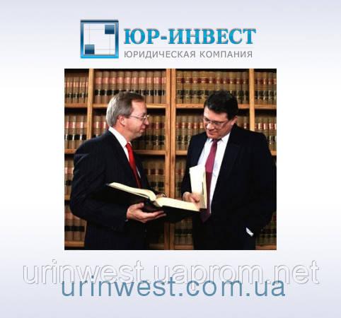 Минюст разъяснил нотариусам, что они не должны требовать выписку из реестра