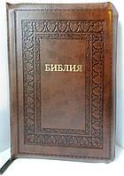Біблія, темно-коричнева з тисненим орнаментом навколо, фото 1