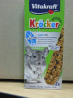 Vitakraft kracker Calcium - лакомство для шиншилл (кальций)(25062)