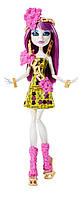 Кукла Monster High Спектра Вондергейст Монстры на каникулах