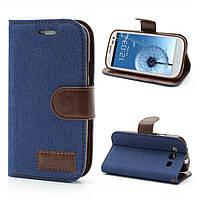 Чехол книжка для Samsung Galaxy S3 i9300i Duos боковой с отсеком для визиток, Джинс, синий
