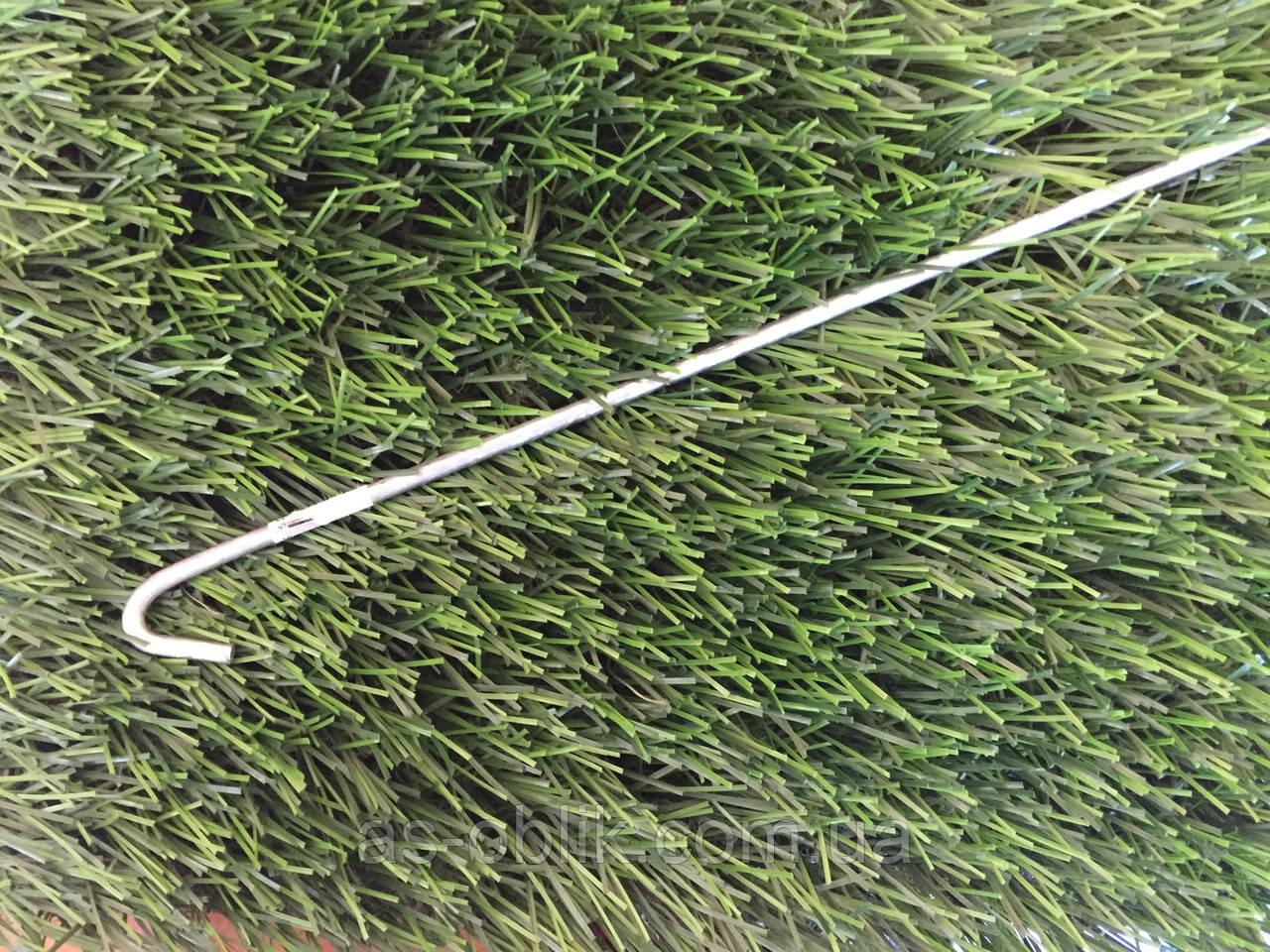 Скоба для закріплення штучної трави