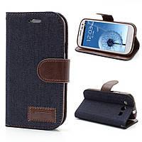 Чехол книжка для Samsung Galaxy S3 i9300i Duos боковой с отсеком для визиток, Джинс, Темно-синий