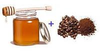 Как сделать скраб из кофейной гущи и меда в домашних условиях