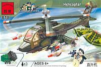 Конструктор лего военный самолет вrick 818 ,Харьков
