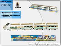"""Поезд батар K1112 """"ЧЕРНОМОРЕЦ"""" с 3-мя вагонами, под слюдой 74*9*11см (070671,ЧП Игрушки,24)"""