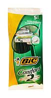 Одноразовые 2 лезвийные бритвенные станки BIC-2 Comfort - 5 шт.