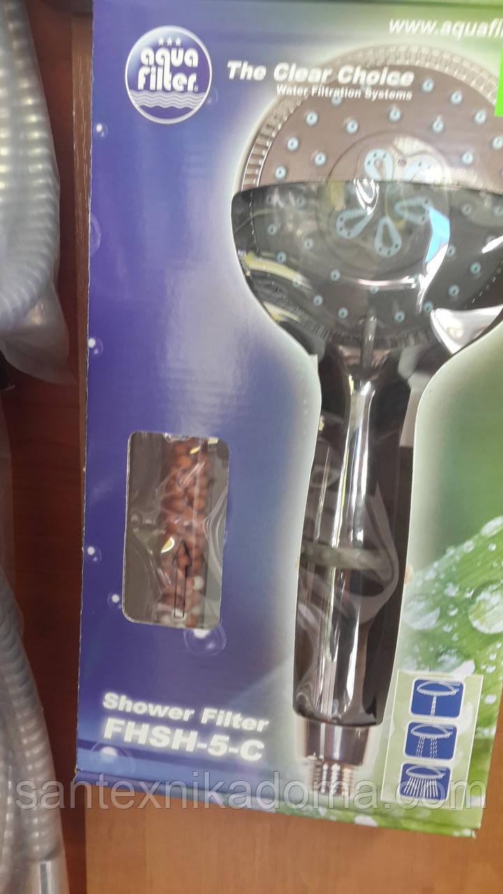 Хромированный фильтр для душа с ручкой и картриджем. Убирает до 99% Хлора.  Aquafilter FHSH-5-C (Польша)