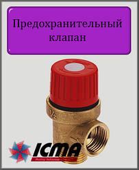 """Запобіжний клапан ICMA 1/2"""" ВН 3 bar мембранний"""