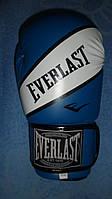 Перчатки для бокса EVERLAST  10 -12oz  синие