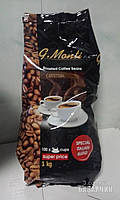 Кофе в зернах G.Monti Германия