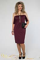 Двухцветное стильное  платье с рукавом три четверти.