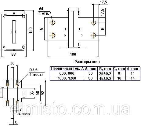 Габаритные, установочные и присоединительные размеры трансформаторов тока Т-0,66-1