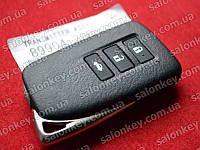 Smart key Lexus 89904-30B50