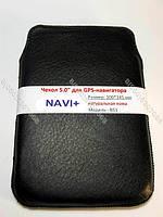 Чехол для навигатора D51, черный, кожа