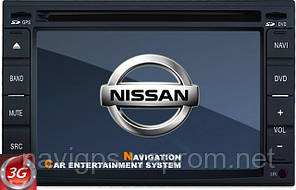 Nissan - Universal GSM