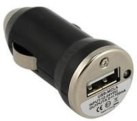 Автомобильный адаптер питания USB 5В. 1000 мА