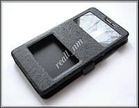 Черный чехол-книжка DW Case для смартфона Xiaomi Redmi Note 3, Xiaomi Redmi Note 3 Pro , фото 1