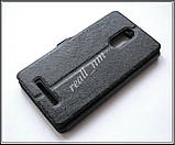 Черный чехол-книжка DW Case для смартфона Xiaomi Redmi Note 3, Xiaomi Redmi Note 3 Pro , фото 3