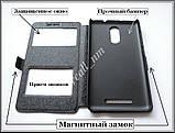 Черный чехол-книжка DW Case для смартфона Xiaomi Redmi Note 3, Xiaomi Redmi Note 3 Pro , фото 4