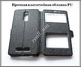 Черный чехол-книжка DW Case для смартфона Xiaomi Redmi Note 3, Xiaomi Redmi Note 3 Pro , фото 5