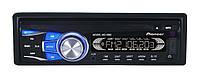 Автомагнитола MP3 Pioneer (Китай) 1090